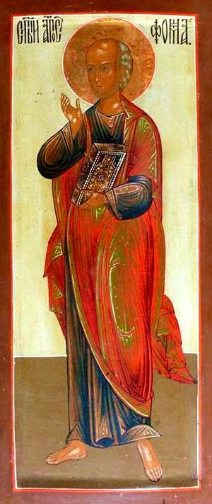 Apostle Thomas, one of 12 Apostles of Jesus Ch...