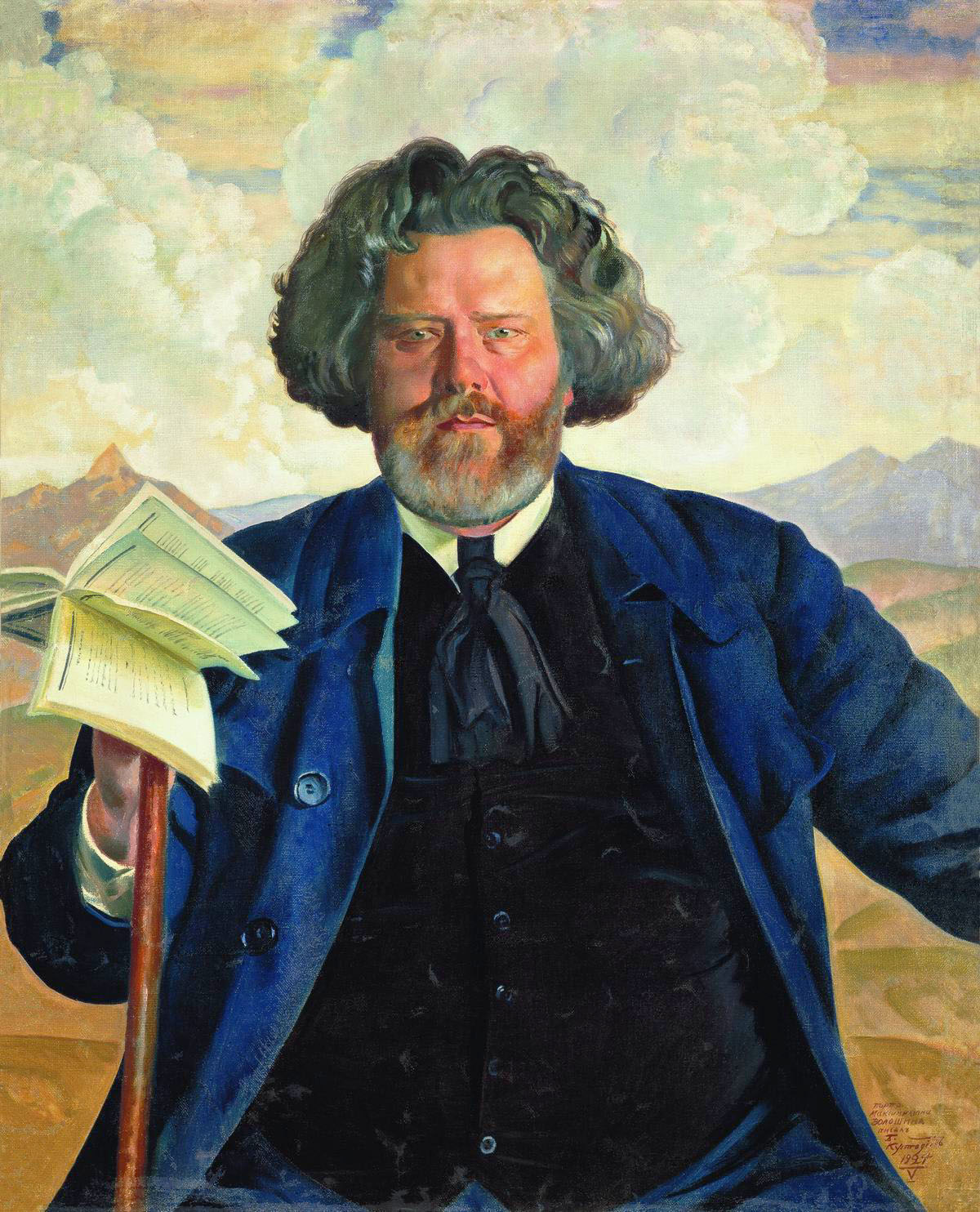 https://i2.wp.com/upload.wikimedia.org/wikipedia/commons/c/cb/Kustodiev_Voloshin.jpg
