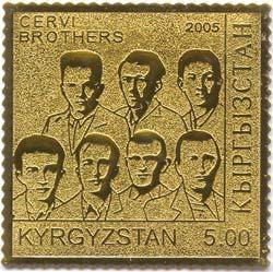 English: Stamp of Kyrgyzstan