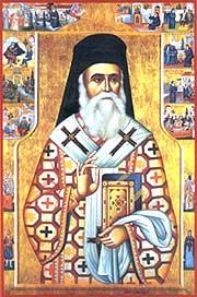 St Nectarios of Aegina