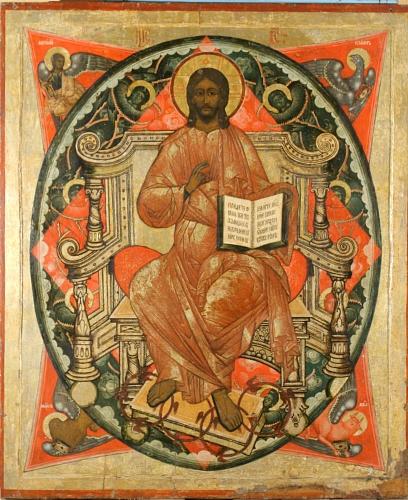 Fichier:Isus.jpg