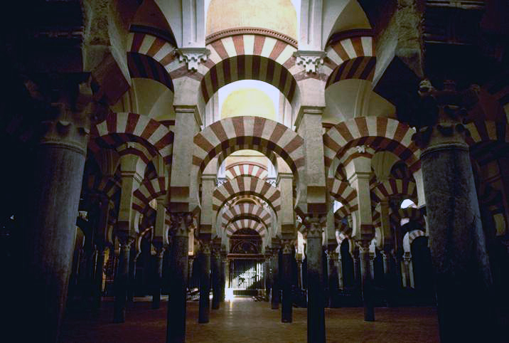 File:Mosque of Cordoba Spain.jpg