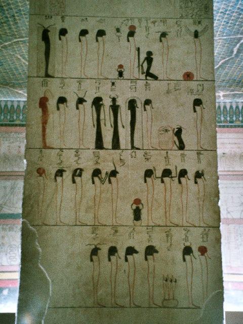 Egypt.KV34.03.jpg