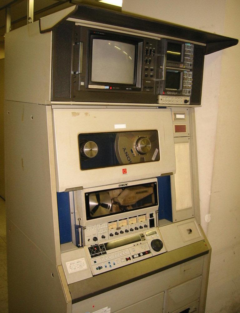 Type C Videotape Wikipedia