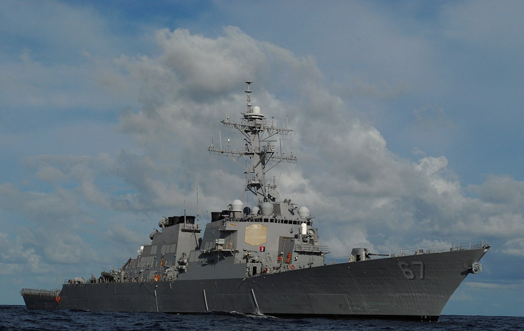 Destructor USS America (LHA-6)