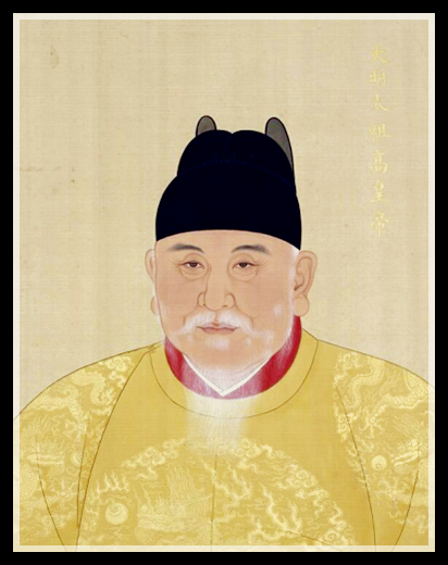 Portrait of Emperor Taizu of Ming Dynasty.