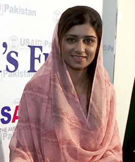 Français : Hina Rabbani Khar in 2006