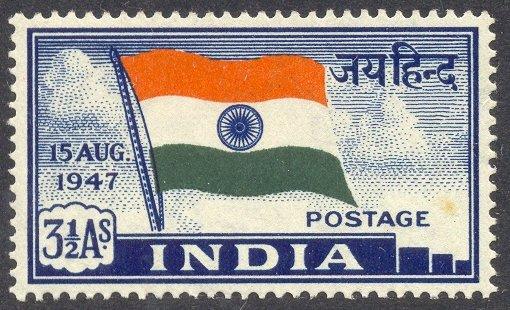 https://i2.wp.com/upload.wikimedia.org/wikipedia/commons/d/d7/1947_India_Flag_3%C2%BD_annas.jpg