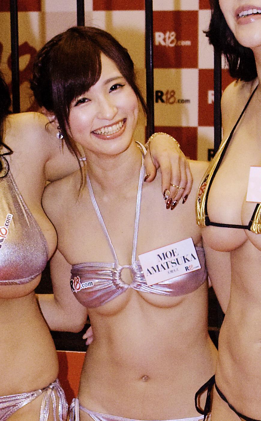 File Amatsuka Moe Japanese Porn Actress Wikimedia Commons
