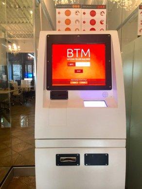 File:Bitcoin ATM.jpeg - Wikipedia