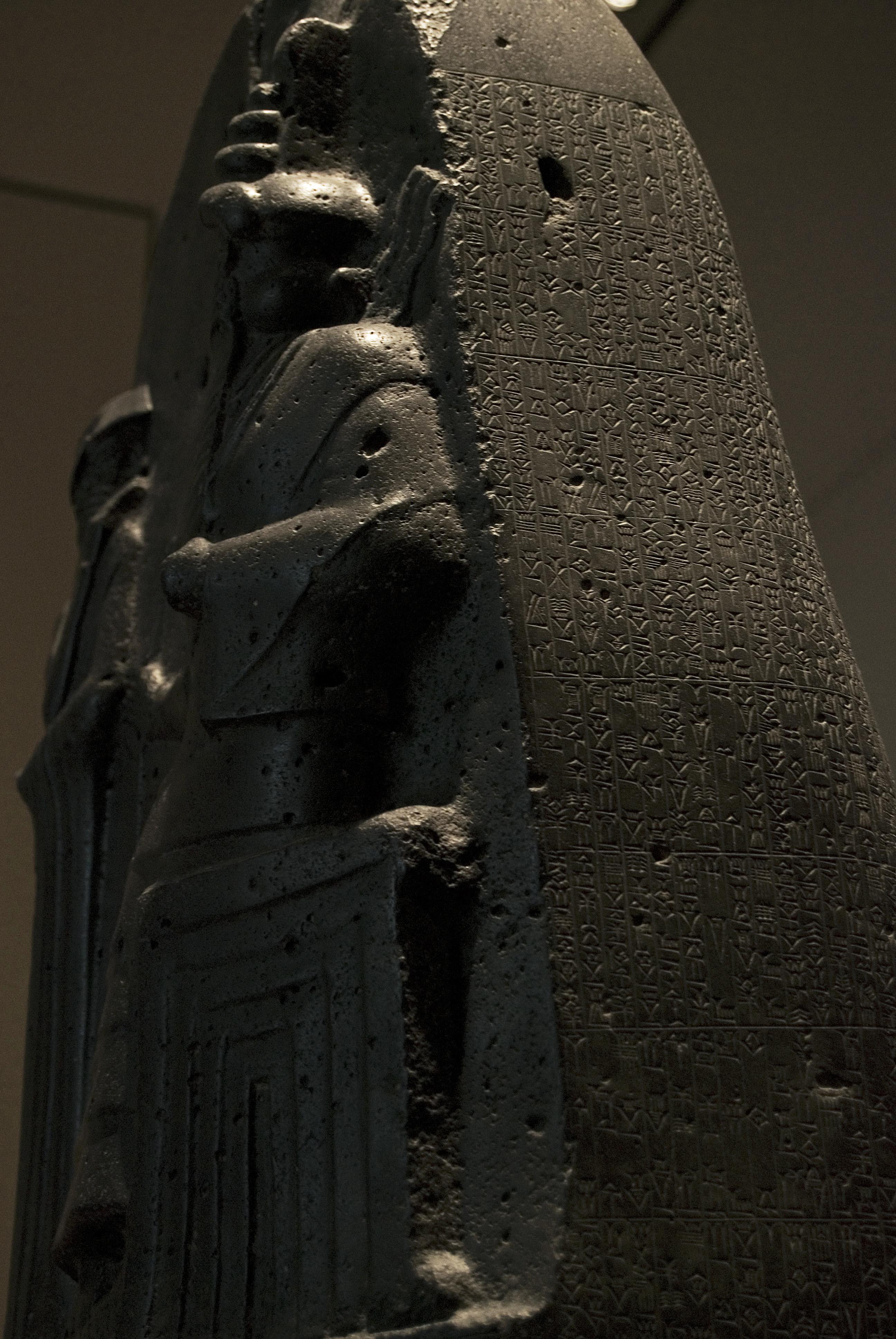 File Code Of Hammurabi 17