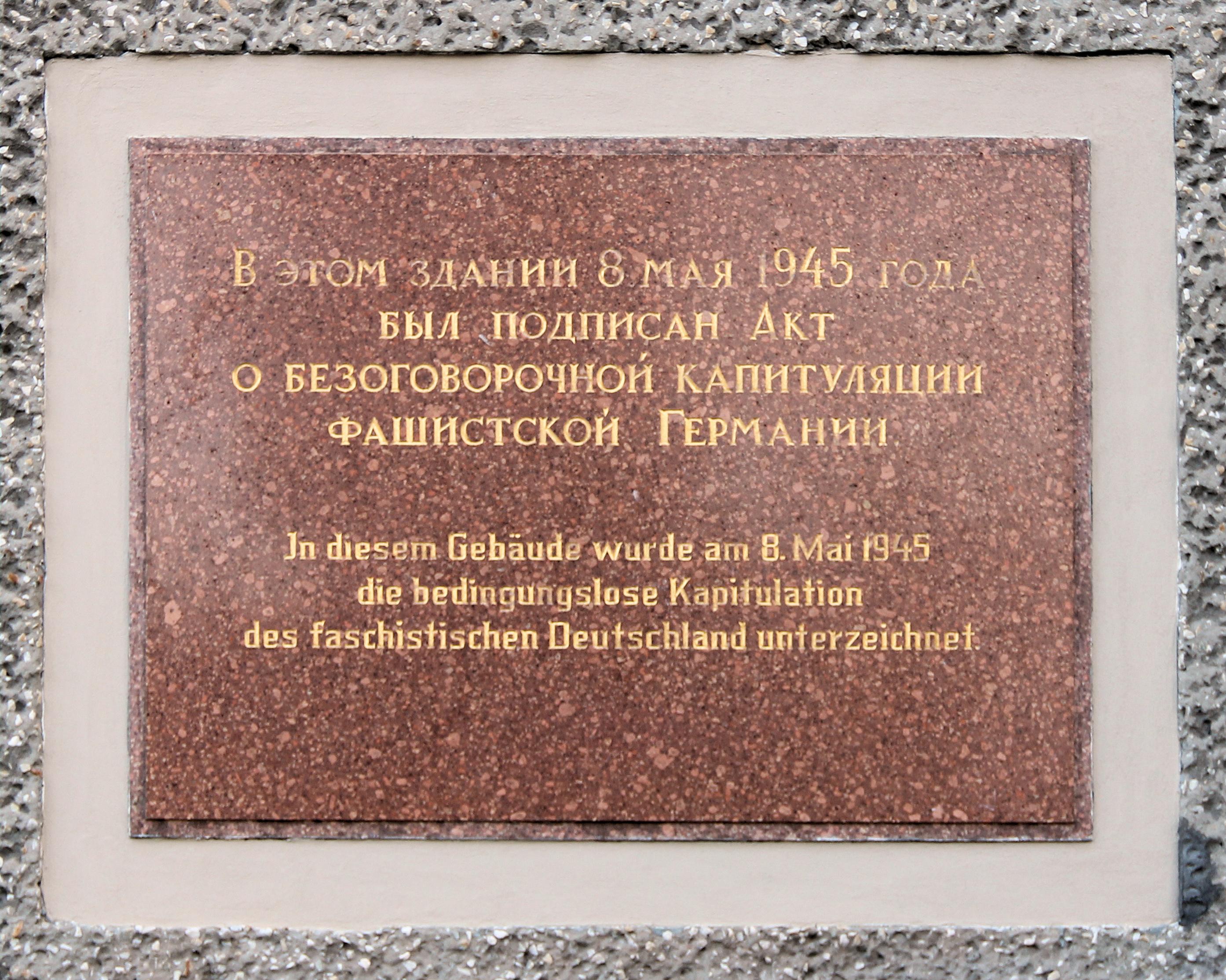 Deutsch-Russixsches Musum Karlshorst, Berlin