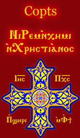 Coptic cross modified