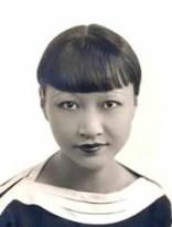 Anna May Wong %28passport style photograph%29 - Anna May Wong