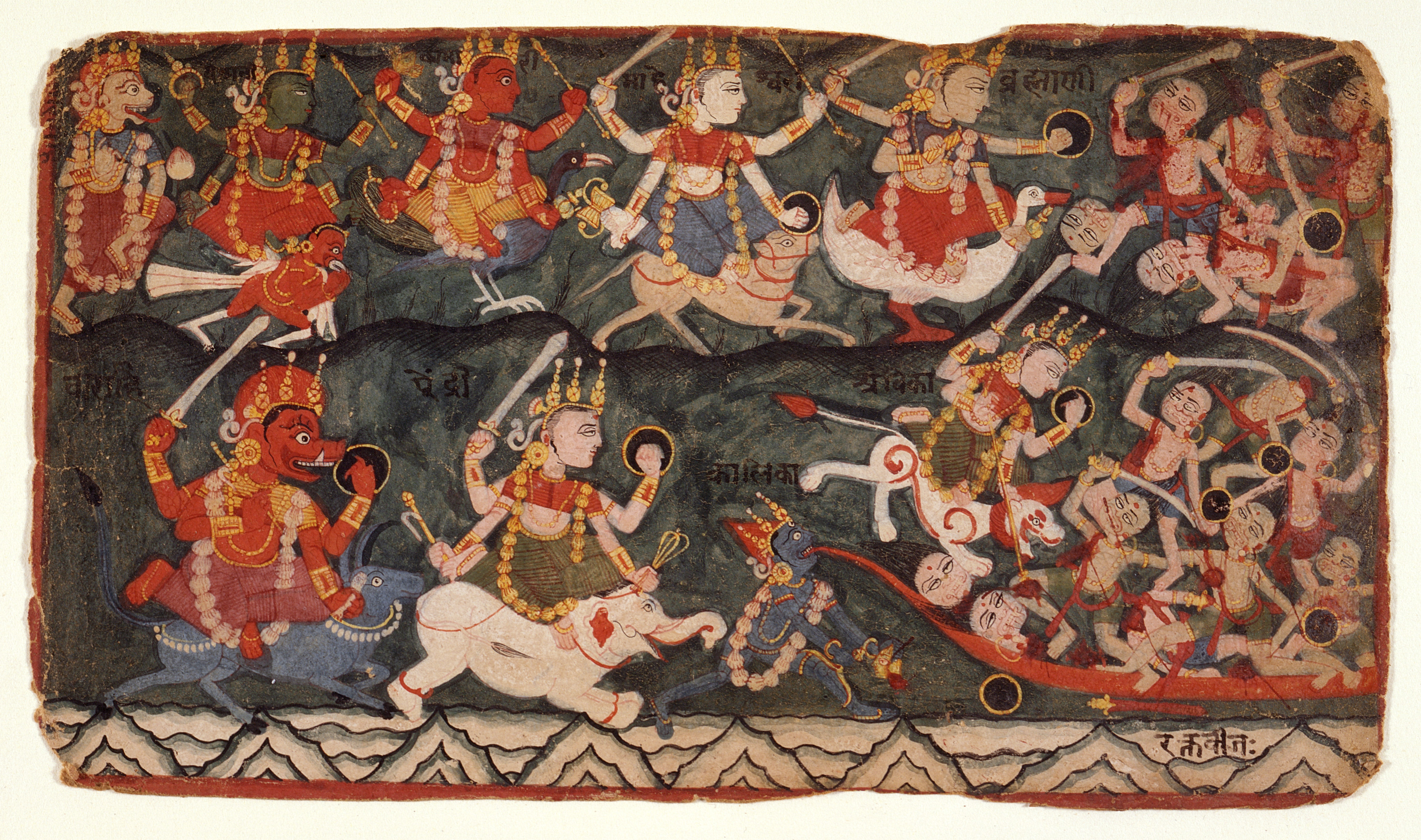English: The Goddess Ambika Leading the Eight ...