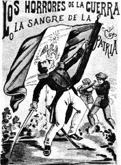 https://i2.wp.com/upload.wikimedia.org/wikipedia/commons/d/de/Posada9.MexAm_War.jpeg