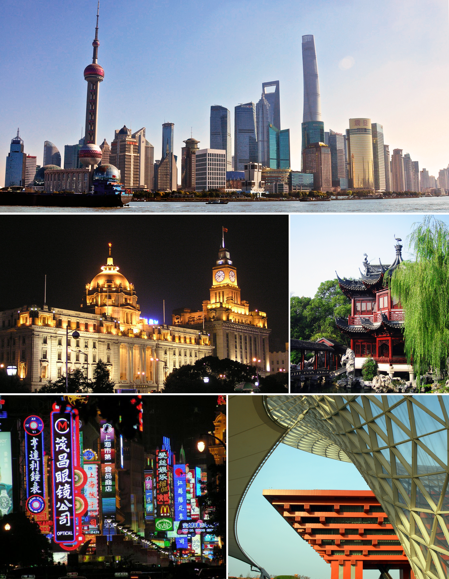 https://i2.wp.com/upload.wikimedia.org/wikipedia/commons/d/de/Shanghai_montage.png