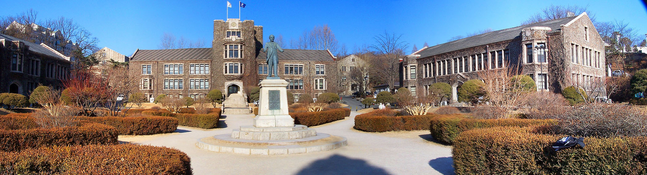 Yonsei University Building