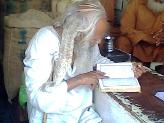File:A Pakistani Punjabi Dervish.jpg