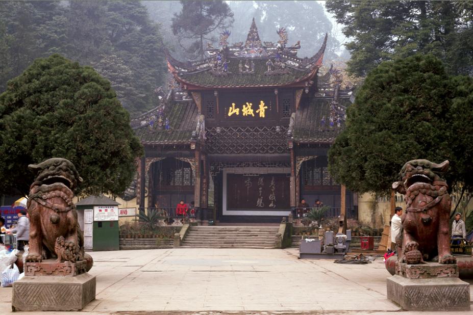 Qingchengshan Dujiangyan National Park Travel Guide At Wikivoyage