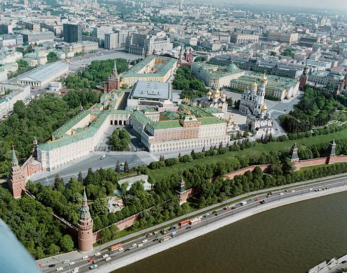 Kremlin vista aérea