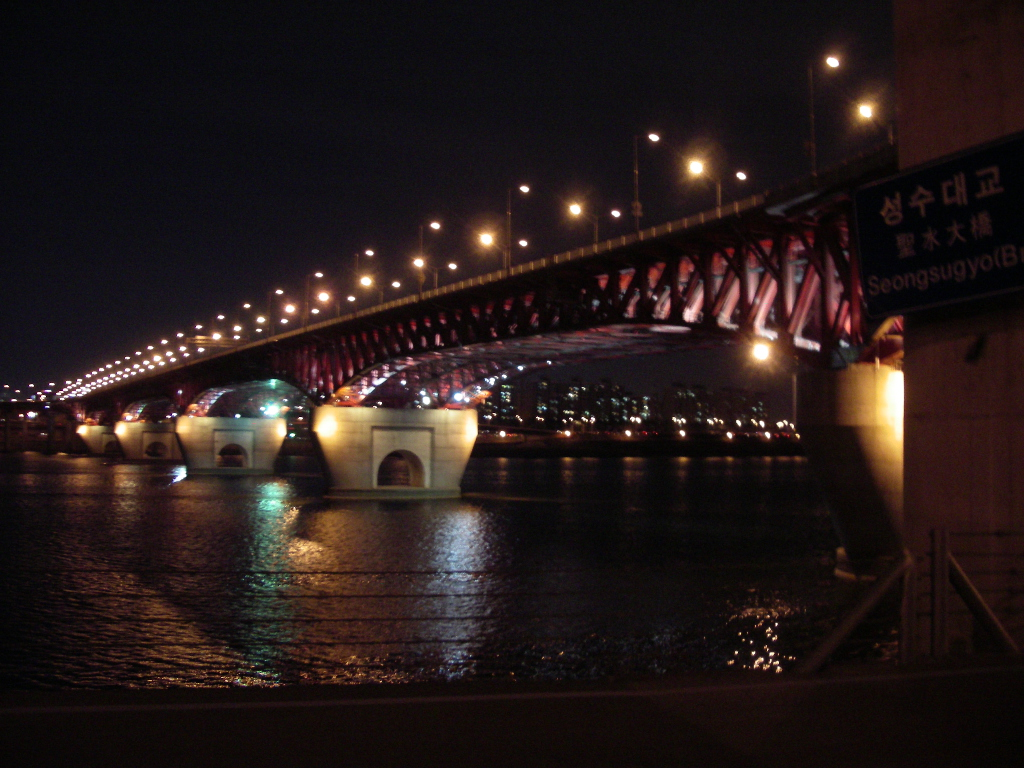 Seongsu Bridge Wikipedia