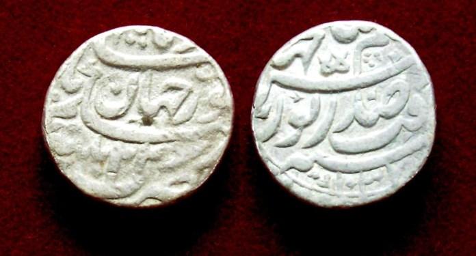 Coins minted in Nur Jahan's name.