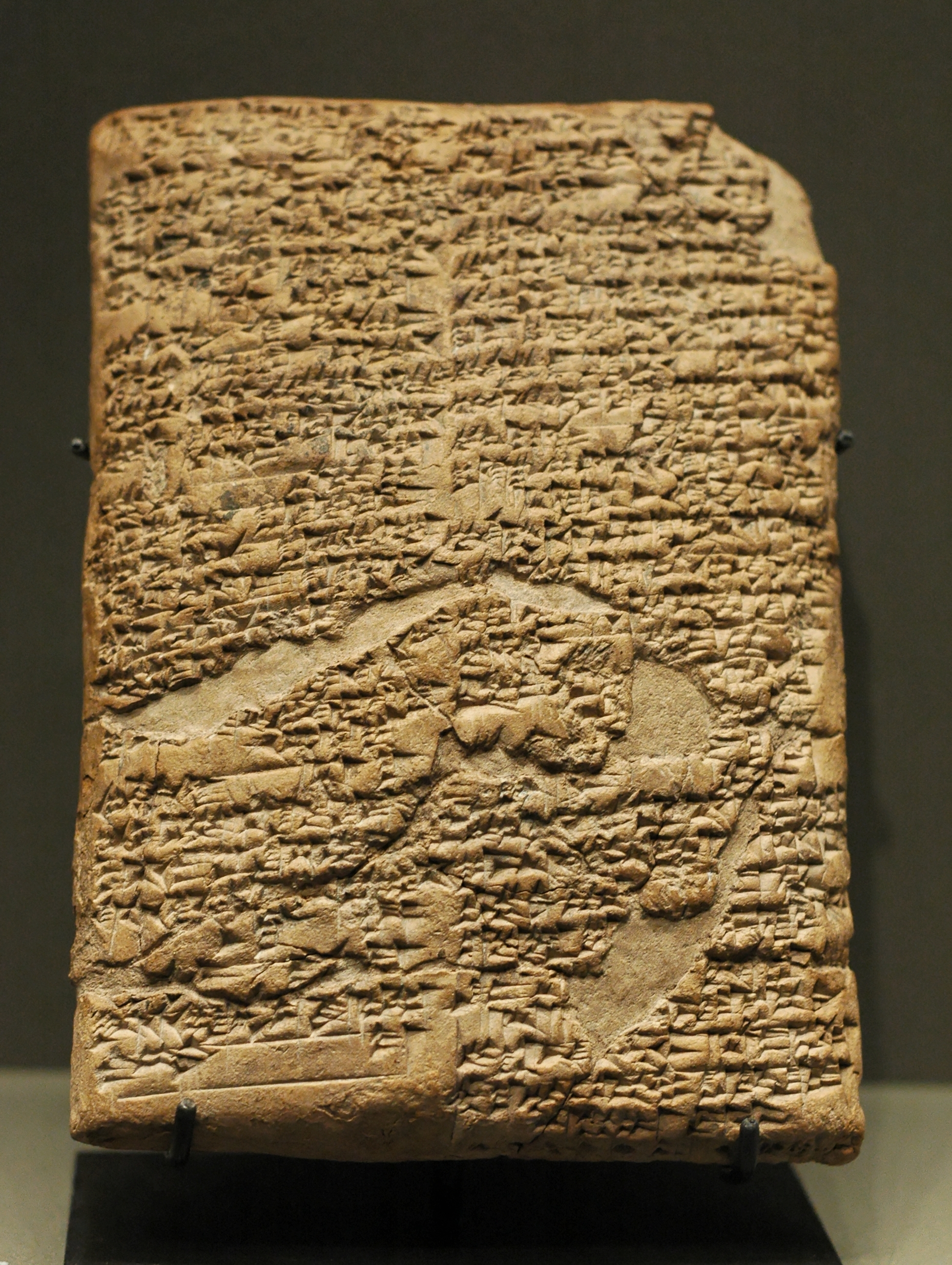 https://i2.wp.com/upload.wikimedia.org/wikipedia/commons/e/e8/Prologue_Hammurabi_Code_Louvre_AO10237.jpg