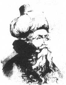English: Ibn Arabi