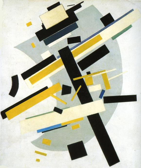 Malevich Yellow and Black