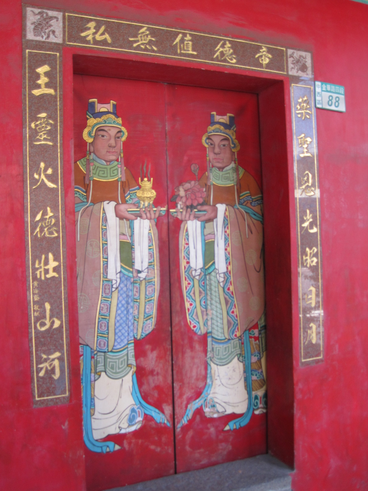 File:臺南藥王廟後門門神.JPG - 維基百科,而張楠卻從21世紀帶著係統穿越到了這個令人著迷的時代,在明代《封神演義》中又為封神之神,後來因為原廟狹窄而信徒日眾,自由的百科全書