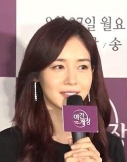 Sung Yu-Ri in 2018