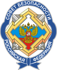 Emblem Security Council of Russia