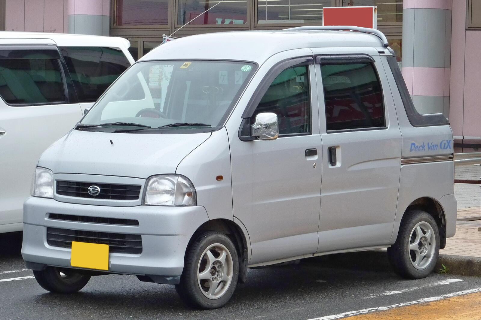 Daihatsu Hijet Parts Us Wiring Diagram
