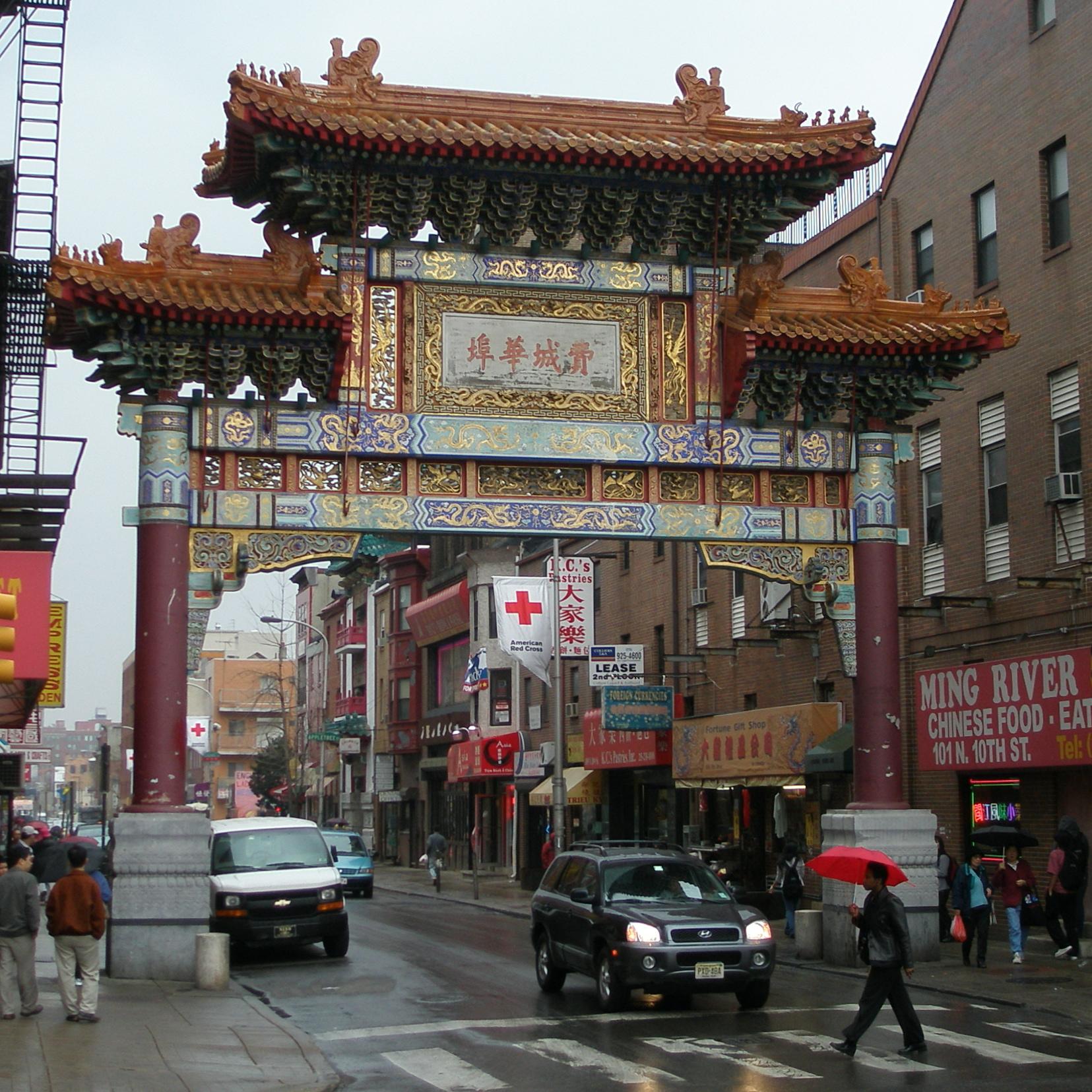 Chinatown Pennsylvania