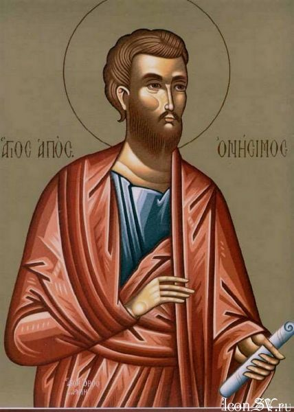 Icon of Onesimus