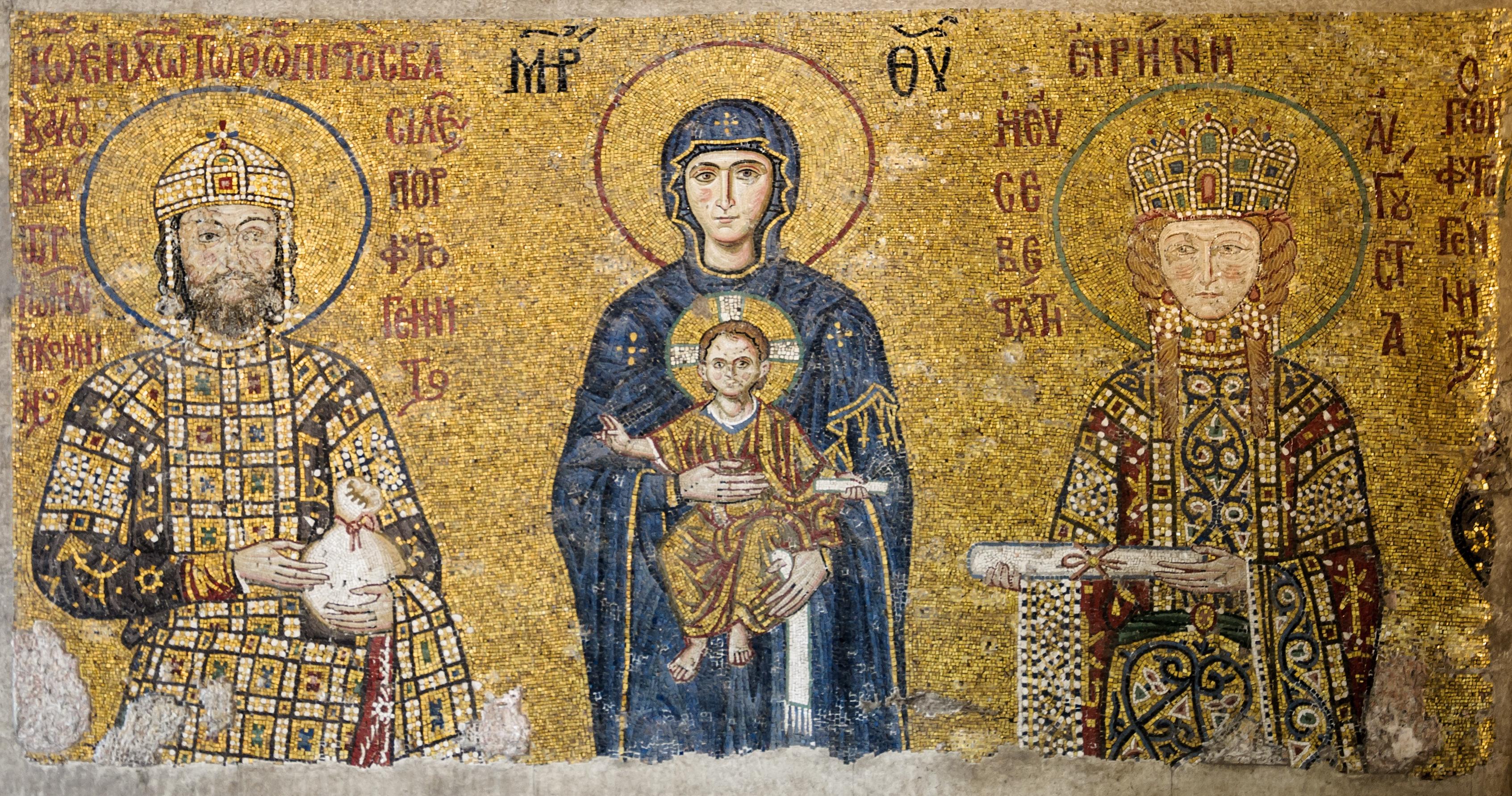 File Comnenus Mosaics Hagia Sophia