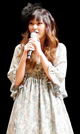 Actress and singer Eri Kitamura