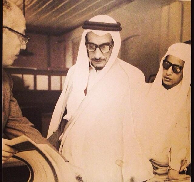 فهد بن فيصل الفرحان آل سعود ويكيبيديا