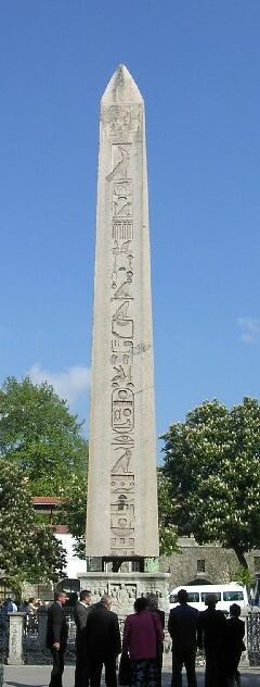 Obelisk of Thutmosis III, at the base showing ...