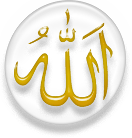 Symbol of Islam, the name of Allah, complete v...