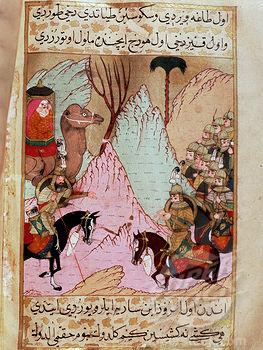 La bataille du chameau