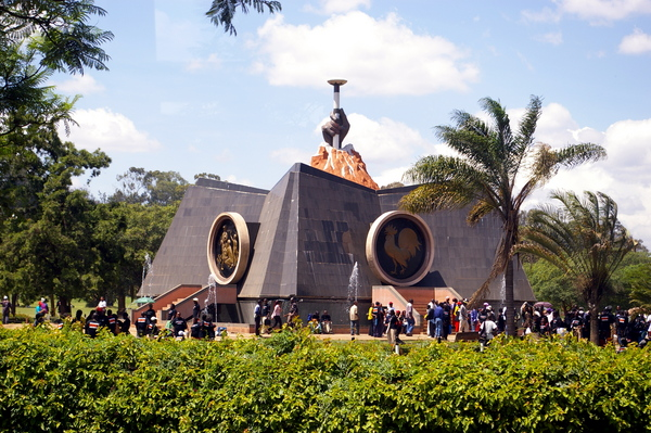 Image result for Nyayo Monument