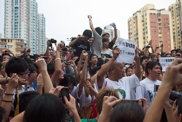 File:2010-07-25 Guangzhou mass assembly.jpg