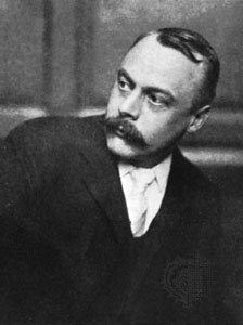 English: Kenneth Grahame Русский: Кеннет Грэм ...