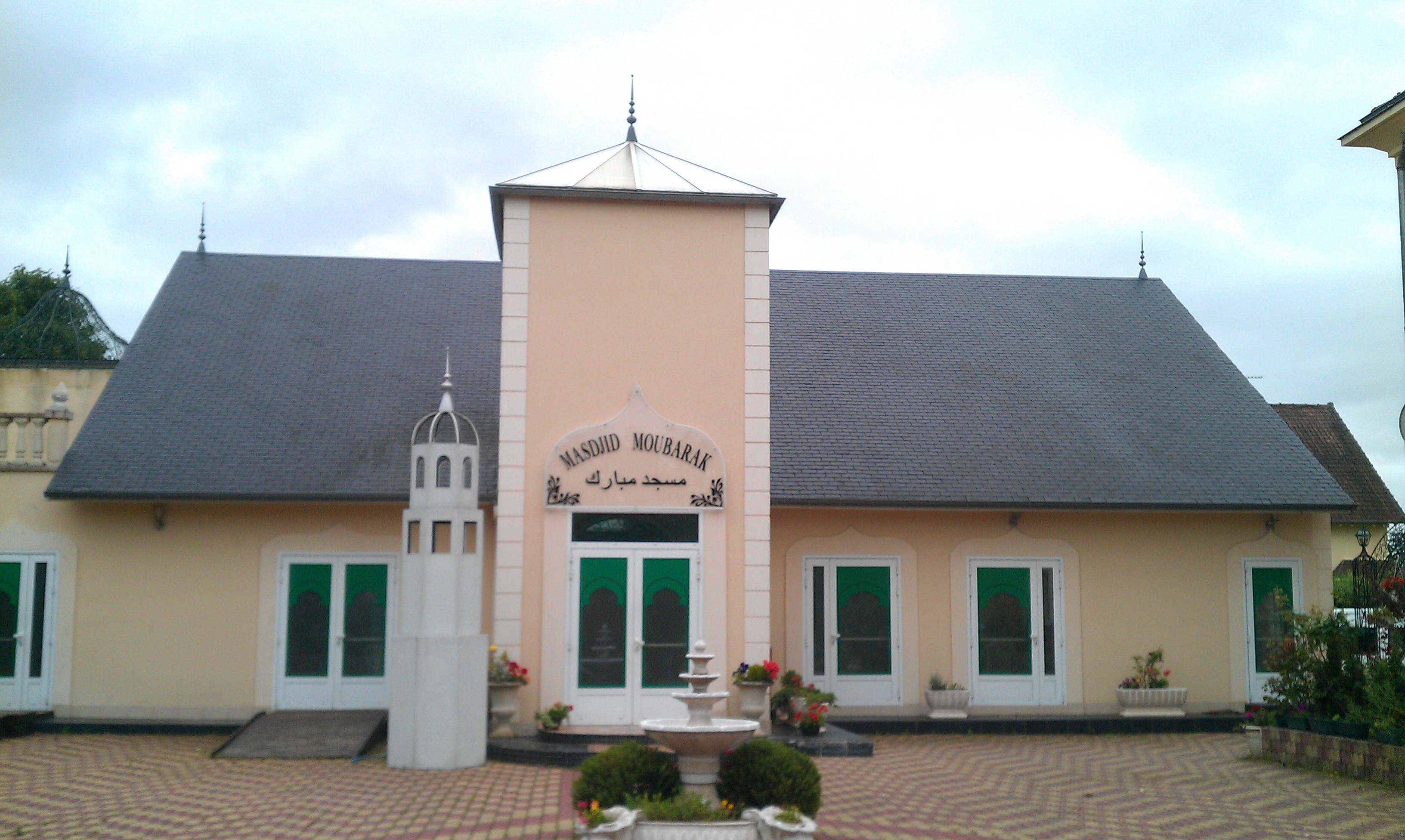 moubarak mosque val d oise wikipedia