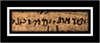 "the 4th Commandment on Nash Papyrus ""Remember the Sabbath"" row 9, words 5-8. in Hebrew script: ""zahor et yom ha'shabat"". similar to Exodus 20:7 Egypt, 2nd century CE עברית: הדיבר הרביעי מעשרת הדברות בפפירוס נאש, ""זכור את יום השבת"""
