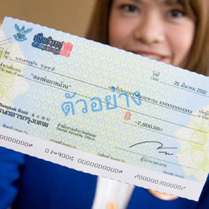 An example of 2,000 cheque given to people