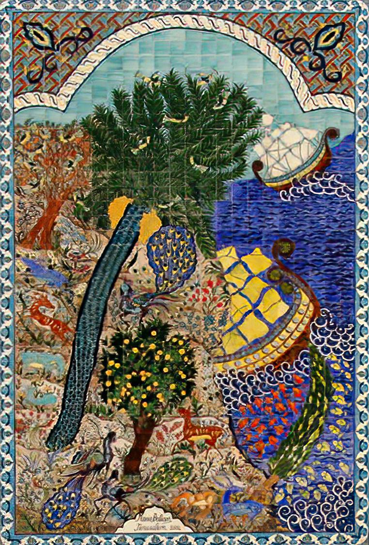 A Glimpse of Paradise, ceramic art tilework by Armenian artist Marie Balian, Jerusalem