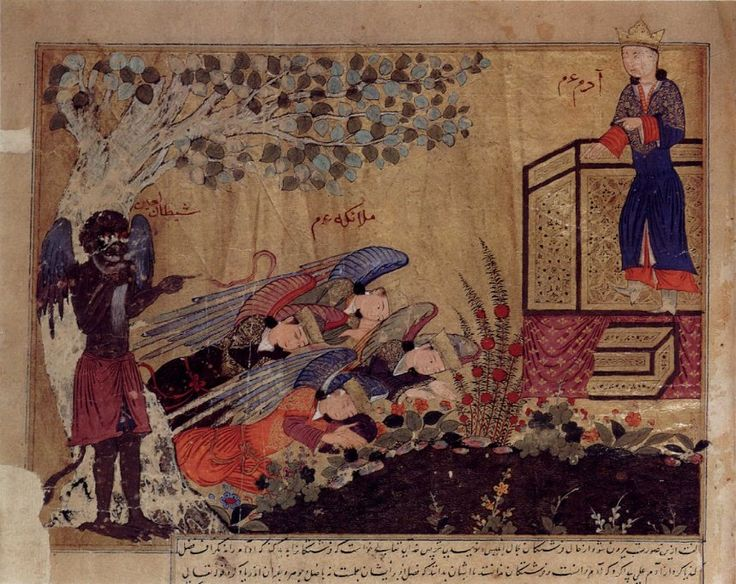 Iblis   Wikipedia Illustration from an Arabic manuscript of the Annals of al Tabari showing  Iblis refusing to prostrate before the newly created Adam